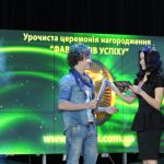 "Awarding ceremony of the ""Favorites of Success – 2010"""