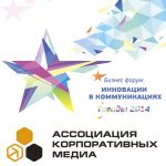 Association of the Corporative media of Ukraine