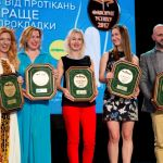 "Awarding ceremony of the ""Favorites of Success – 2017"""