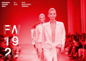 Программа Ukrainian Fashion Week