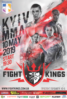 F1ght k1ngs mma