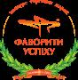 Логотип конкурсу