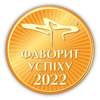 "The ""Favorite of Success – 2018"" medal"