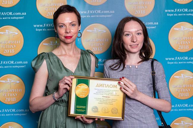 Препарат «Гемороль от компании «Евролек» был признан Фаворитом года в категории «Препарат от геморроя»