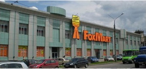 Гигантские размеры торговых помещений не могут не впечатлять. Это самые  большие магазины бытовой электроники в Украине! Начав свою деятельность в  2005 году db0df69872325