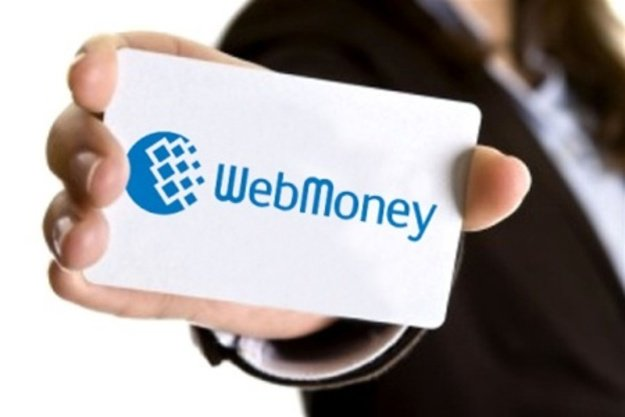 Україна ввела санкції проти системи моментальних інтернет-розрахунків WebMoney.